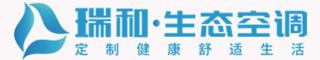 江苏瑞和生态空调科技有限公司